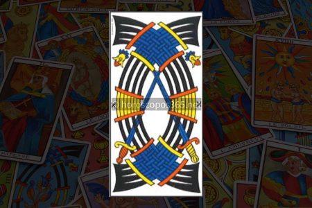 Significado de los Diez de espadas al tarot